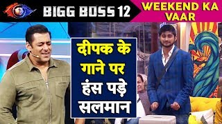 Salman Khan Funny Reaction On Deepak Thakur's Bigg Boss 12 Song | Weekend Ka Vaar