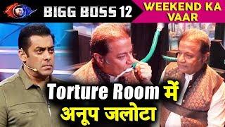 Housemates Target Anup Jalota And Sends To TORTURE Room | Bigg Boss 12 Weekend Ka Vaar