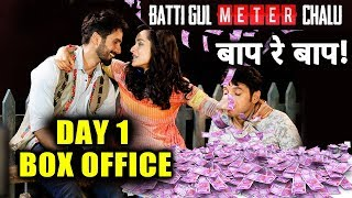 Batti Gul Meter Chalu | 1st Day Collection | Box Office | Shahid Kapoor, Shraddha Kapoor, Divyendu