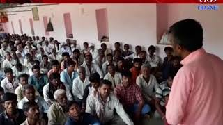 Dhrandhra : farmer gets anger on pgvcl officer and they kept 3 days hungry strike