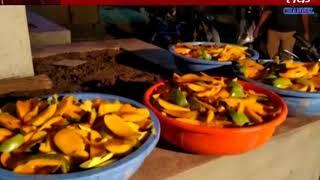 Keshod : 300 mango eaten to cow by radhe krishna gaushala