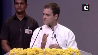 Academicians feel that certain ideology is being imposed on them: Rahul Gandhi