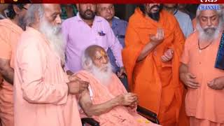 Junagadh : trivani function has planned at bilnath mahadev temple