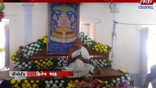 limbdi : chaturvas entered at boreveli adishwar jain derasar - 2074