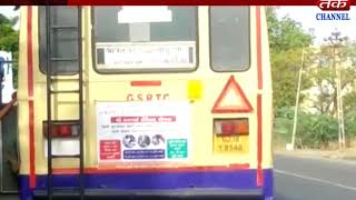 damnagar : due to ST bus stand liberatly , passengers are facing privation in lathi