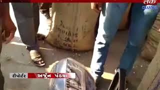 jamnagar : MLA has presented one more evidance of burning penuts at rajkot