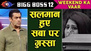 Salman Khan Gets Angry On Saba Khan | Bigg Boss 12 | Weekend Ka Vaar