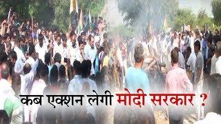 Antim विदाई पर पूरे Desh की Aankhen हुई नम II ANV NEWS