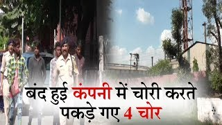 Kab रुकेगी Chori की घटनांए ? || ANV NEWS
