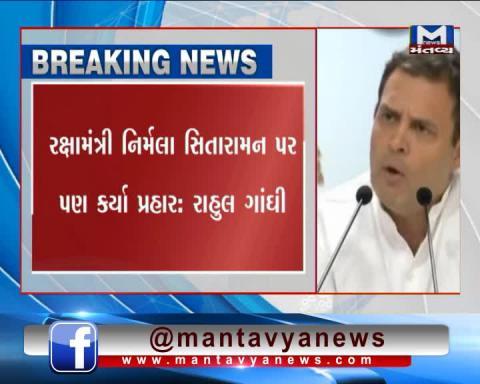 Delhi: Rahul Gandhi's statement on Rafale Deal