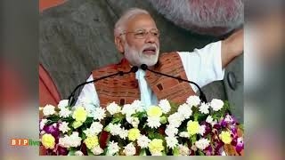 In Odisha govt, no pro-poor scheme has remained untouched from corruption : PM Modi