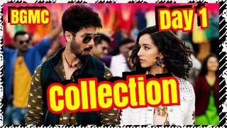 Batti Gul Meter Chalu Collection Day 1