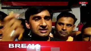 मुज़फ्फरनगर - MLA के भाई के साथ बदसलूकी पर कार्यवाही