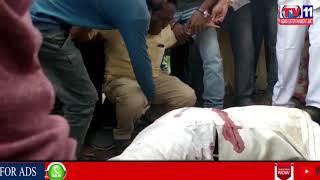 MAOIST KIDNAPPED & KILLED TDP MLA KIDARI SARVESWARA RAO IN ARUKU , VISAKHA