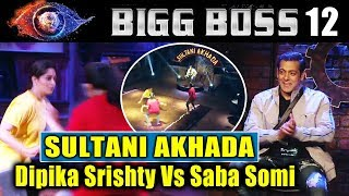 Dipika Srishty And Saba Somi FIGHT In Sultani Akhada | Bigg Boss 12 Weekend Ka Vaar