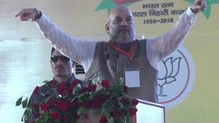 Shri Amit Shah addresses Social Media volunteers' meet in Kota, Rajasthan: 22.09.2018