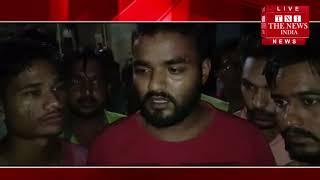 [ Ghaziabad ] गाजियाबाद के विजयनगर में एक युवक की चाकुओं से गोदकर की हत्या / THE NEWS INDIA