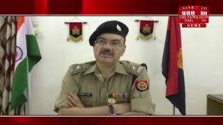 [ Jaloun ] जालौन में पुलिस अभिरक्षा से ट्रकों के फरार होने का मामला सामने आया  / THE NEWS INDIA