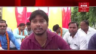 [ Mau ] मऊ  में बिजली विभाग के कर्मचारिओं का उपवास / THE NEWS INDIA