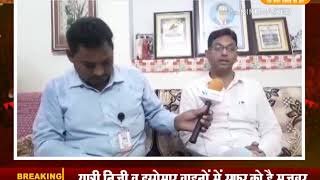 DPK NEWS - सत्ता का संग्राम    राजेश सिकरवाल, रायसिहनगर विधानसभा