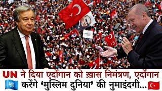 UN Special Invite to Erdogan, Erdogan  to Represent 'Muslim World'...