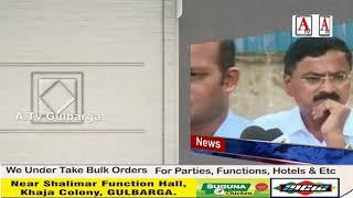 Karnataka Central University Gulbarga Mein Hue Naujawan Ke Qatal Mamle Ka Aya Naya Mod