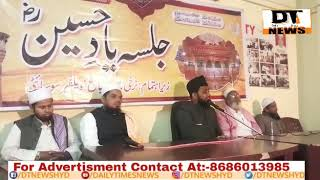 Jalsa E Yaad E Hussain (RZ) Organised By Narqi Phool Bagh Welfare Society