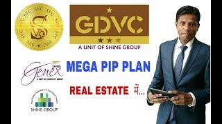 SHINE GROUP - MEGA PIP PLAN...
