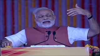 Honble Prime Minister Shri Narendra Modi launches commencement of work for Talcher Fertilizers Ltd