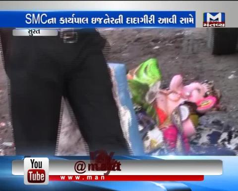 Surat: SMC Executive Engineer rude behaviour during Ganpati Visarjan