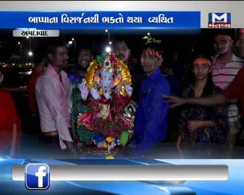 Ahmedabad: Ganpati Visarjan in the Lake prepared by AMC