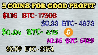 5 COINS FOR GOOD PROFIT || जल्दी करें || MONEY GROWTH