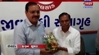 Valsad+Girsomnath : Election Of President & Vise President Of District And Taluka