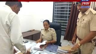Vadiya : Gambling Caught, Criminal  Caught