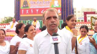 World Yoga Day | RMC | Rajkot | Special Coverage By Abtak