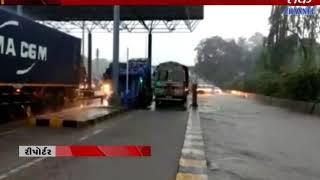 Valsad Rajula : Raining Season In South Gujrat