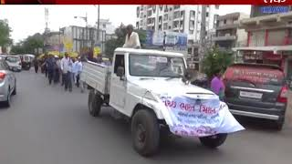 Morbi : Environment Lover Take Responsibility Of Free Pollution Morbi City
