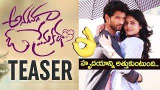 Anaganaga O Prema Katha teaser | Riddhi Kumar | Latest Telugu Movie Teasers 2018 | Top Telugu TV