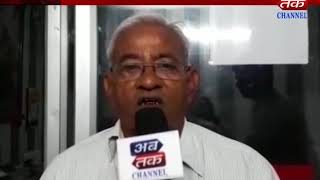 Upleta : New Chairmen Madhav Thummer Upleta Marktin Yard