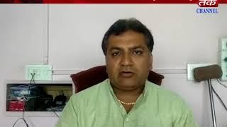 Keshod : Nagarpalika organized Fist General Meeting