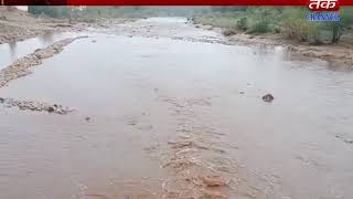 Sabarkatha : River lakes flutter with heavy rains in Aravali