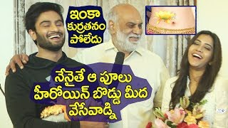 K Raghavendra Rao Funny Comments on Nabha Natesh | Raghavendra Rao about Nannu Dochukunduvate
