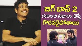 Nagarjuna opinion on Bigg Boss 2 Telugu | Nagarjuna interview about Devadas | Kaushal Army