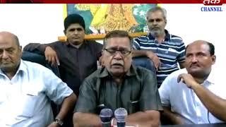 Okha : The 31 Maha Mahaprasad program of Lohana Samaj was held