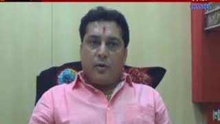 Gir Somnath : Indor Veraval Saptahik  Train Welcoming at Veraval Railway Station