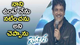 King Nagarjuna Speech At DevaDas Audio Launch | Nani | Rashmika | Aakanksha