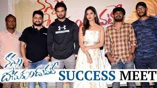 Nannu Dochukunduvate Movie Success Meet   Sudheer Babu   Naba Natesh