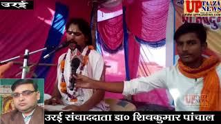 रुकमणि के विवाह में जमकर किया भक्तों ने नृत्य