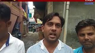 Santrampur : nagarpalika's inefficiency in drinking water system & people gets troubled
