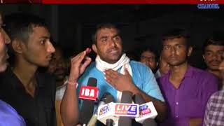 Sabarkatha : not liking price of milk & that's why protest against sabarderi chairmen